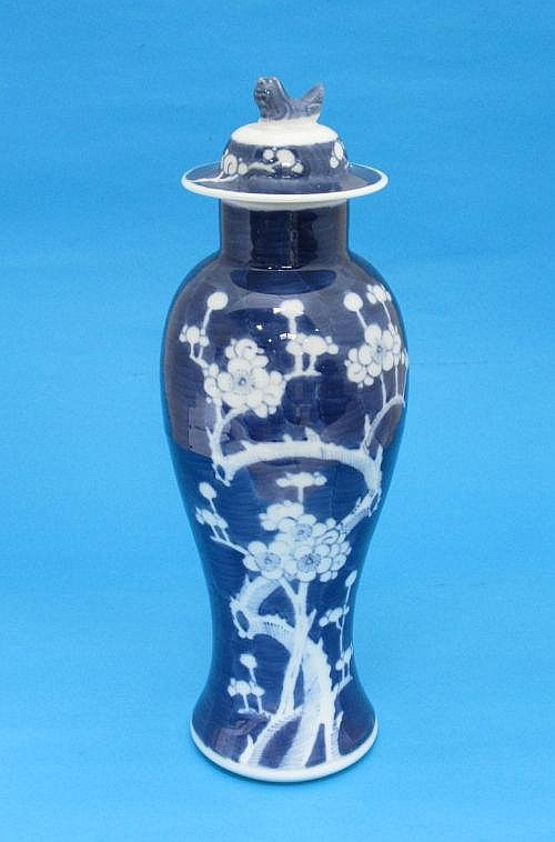 A Chinese blue and white porcelain vase and cover,