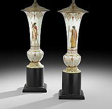 Pair of French Neo-Grec Opaline Vases