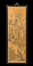 Chinese Carved Bamboo Plaque