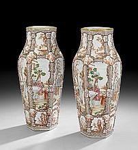 Pair of Chinese Export Cut-Corner Vases