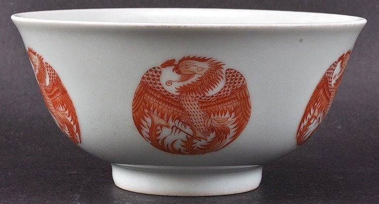 A GOOD CHINESE PORCELAIN ENAMELLED BOWL bearing