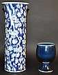 A 19TH CENTURY CHINESE BLUE AND WHITE SPILL VASE