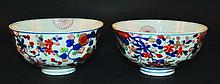 A PAIR OF CHINESE VERTE-IMARI KANGXI PERIOD