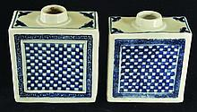 A PAIR OF 19TH CENTURY CHINESE PORCELAIN TEA