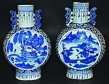 A PAIR OF CHINESE BLUE & WHITE PORCELAIN MOON