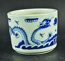 AN 18TH/19TH CENTURY CHINESE PROVINCIAL BLUE &