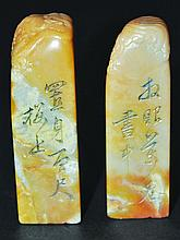 A PAIR OF GOOD QUALITY CHINESE SOAPSTONE SEALS,