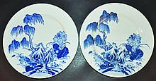 A PAIR OF CHINESE QIANLONG PERIOD BLUE & WHITE