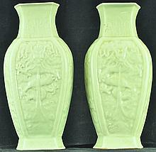 A PAIR OF EARLY 20TH CENTURY CHINESE MOULDED