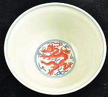 A CHINESE PORCELAIN DRAGON BOWL, the sides