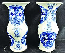 A PAIR OF CHINESE BLUE & WHITE PORCELAIN VASES, of