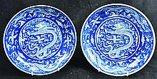 A PAIR OF GOOD QUALITY 19TH CENTURY CHINESE BLUE &
