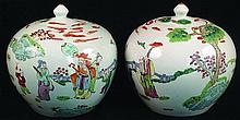 A PAIR OF CHINESE FAMILLE ROSE JARS & COVERS,
