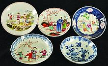 THREE 18TH CENTURY CHINESE PORCELAIN SAUCERS;