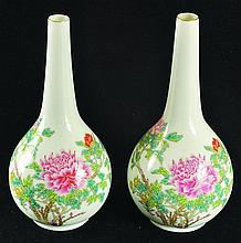 A PAIR OF 20TH CENTURY CHINESE FAMILLE ROSE