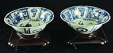 A PAIR OF 20TH CENTURY CHINESE BLUE & WHITE