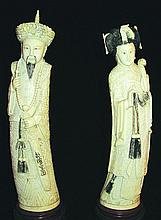 A GOOD PAIR OF 20TH CENTURY CHINESE CARVED IVORY