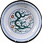 A CHINESE DOUCAI PORCELAIN CIRCULAR ENAMELLED DISH