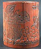 AN UNUSUAL CHINESE QING DYNASTY CARVED BAMBOO