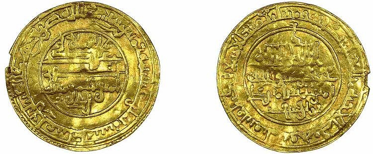 Almorávidas - Ben Ali - Dinar 500-537 AH (1106-1143)
