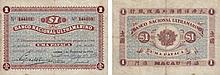 Paper Money - Macau 1 Pataca 1912