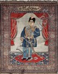 Original et ancien TABRIZ (Perse) à personnage, bordure à cartouches à inscriptions Début XXème siècle 161 x 120 cm