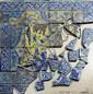 Scène de chasse Panneau fragmentaire composé de carreaux de revêtement mural en céramique peinte en polychromie, sous glaçure transparente. Sous une arcature à découpe festonnée avec les écoinçons ornés d'un lion terrassant une gazelle, ce déroule