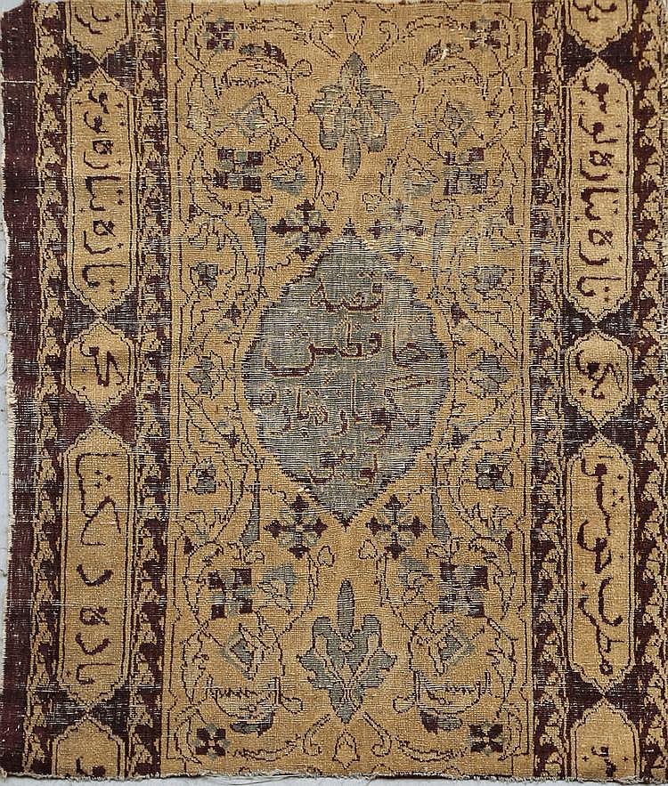 Fragment de bordure de tapis AGRA (Inde) Vers 1860 (cartouches à signatures)