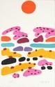Charles LAPICQUE (1898-1988) Composition Estampe en couleur Signé en bas à droite, numéroté 7/125 45 x 30 cm