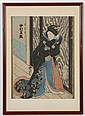 TOYOHARA KUNICHIKA (1835-1900, Japan) WOODBLOCK ON PAPER - Woman, likely the actor Nakamura Shikan, standing near door. Condition go...