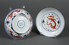 PAIR OF CHINESE PORCELAIN