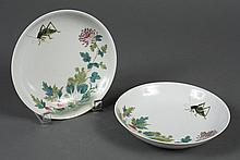 PAIR CHINESE PORCELAIN BOWLS WITH A CRICKET - Shallow bowls with a large cricket, vegetables and a chrysanthemum. Seal on base. Cond...