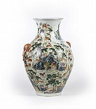 LARGE CHINESE PORCELAIN FAMILLE VERTE VASE - In the form of a Zun vessel also known as a