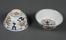 PAIR CHINESE PORCELAIN BOWLS - Wucai style small bowls painted in abstract symbols in underglaze blue with overglaze