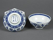 PAIR CHINESE PORCELAIN B/W BOWLS - Decorated in classic blue and white with cranes, waves, clouds and auspicious symbols. Character...