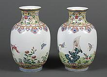 PAIR OF CHINESE PORCELAIN VASES - Having an ovoid shape decorated with butterflies, field flowers and a stylized monkey in a tree. S...