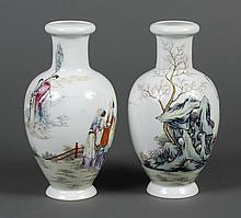 PAIR CHINESE PORCELAIN FAMILLE ROSE VASES - Ovoid form with a rolled lip and flared foot. Painted scene shows a group of mortals gaz...