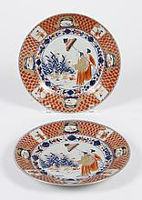 PAIR OF CHINESE PORCELAIN PRONK-STYLE PLATES - Modeled after a Cornelis Pronk (Dutch Amsterdam) design portraying women with a paras...