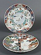 TWO IMARI PORCELAIN CHARGERS - One (15.75