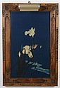 JAPANESE CLOISONNE FRAMED PLAQUE - On a wood board, the cloisonne