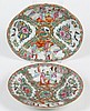 TWO CHINESE PORCELAIN ROSE MEDALLION BOWLS - Comprising an oval serving bowl with scalloped edge and a round bowl; both with traditi...