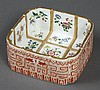 CHINESE PORCELAIN FAMILLE ROSE WASHER - Square shape with interior painted sections each decorated with flowers; two sections also h...