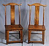 PAIR OF CHAIRS - Chinese Ming style elm with