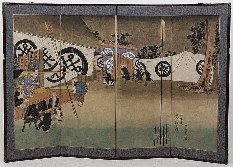 FOLDING SCREEN - Four panels with artist seal; shows scene with men. Condition good. Mid to late 20th century. 36