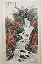 WATERCOLOR ON PAPER - Chinese scroll with artist seal shows river and trees. Condition good. Late 20th century. 38