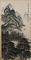 WATERCOLOR ON PAPER - Chinese scroll of mountain scene; with artist seal. Condition good. Late 20th century. 49
