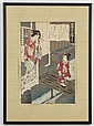 TOYOHARA KUNICHIKA (1835-1900, Japan) WOODBLOCK ON PAPER - Chapter 31 from the