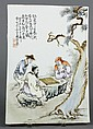 CHINESE PORCELAIN PLAQUE - Two men are intent on a board game while a young man observes; to one side is a gnarled pine tree. Charac...