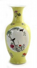 REPUBLIC CHINESE YELLOW GROUND SGRAFFITO VASE