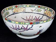 LARGE CHINESE HAND PAINTED ROOSTERS BOWL